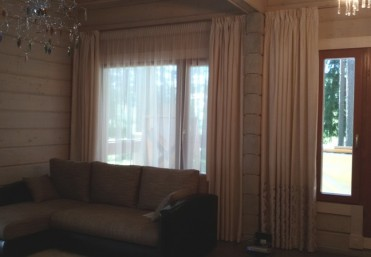 Curtains for living room.